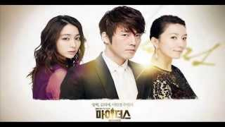 Would Be Lying - MIDAS OST