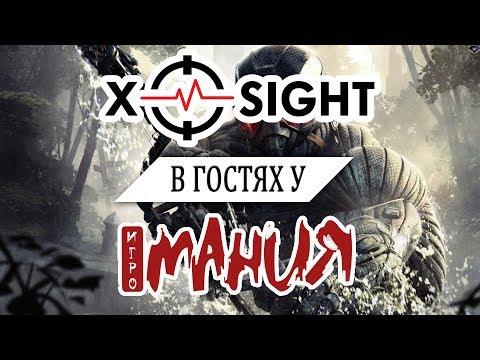 Xim Apex Firmware