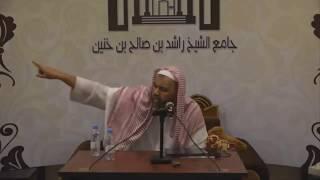 اغاني طرب MP3 منهج الشيخ وليد بن راشد السعيدان وموقفه من الإخوان المسلمين تحميل MP3