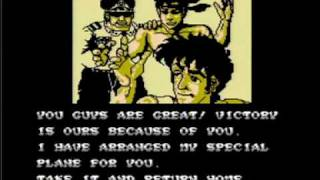 Ikari Warrior II Intro NES - Worst Intro Ever