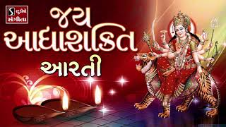 Jai AdhyaShakti Aarti - NAVRATRI AARTI - Download this Video in MP3, M4A, WEBM, MP4, 3GP