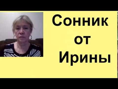 Ragazzo per il sesso Lugansk