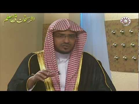 وصايا لكل مسلم ومسلمة. من الشيخ صالح المغامسي