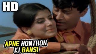 Apne Honthon Ki Bansi | Kishore Kumar, Lata Mangeshkar