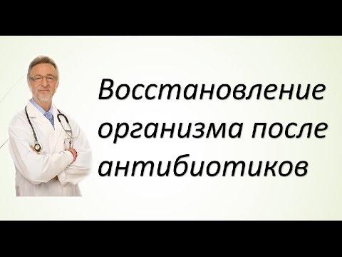 Что такое панкреатит билиарный цирроз
