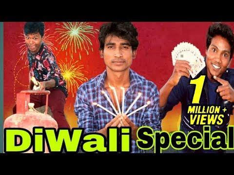 Diwali Dhamaka Video By PRIKISU Team   Prince Kumar Comedy   Kishor Kumar   Suraj  