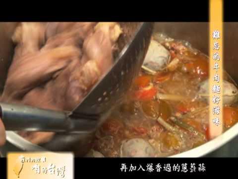 中天娛樂台 我們的故事 咱的台灣-光復牛肉麵