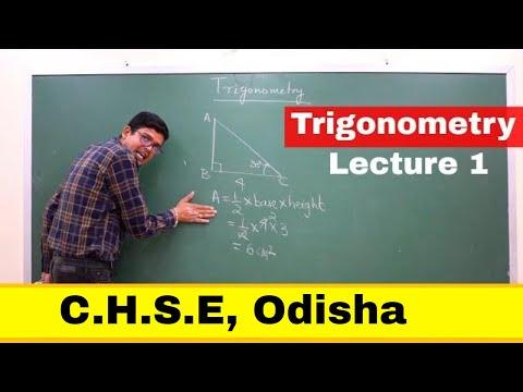 Trigonometry Lecture -1 ,Odisha Board
