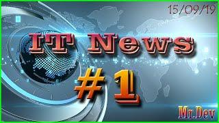 IT News || ИТ Новости от Mr.Dev || Выпуск 1