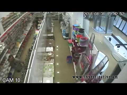 Գողություն խանութ-սրահից. պատճառվել է 320.000 ՀՀ դրամի գույքային վնաս (տեսանյութ)