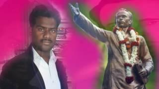 Annabhau Sathe New Song 2016 (Annabhau Maza Maza)