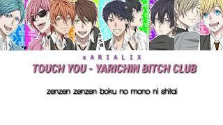 Kadr z teledysku Touch you (Yarichin Bitch Club) tekst piosenki Yaribufan234