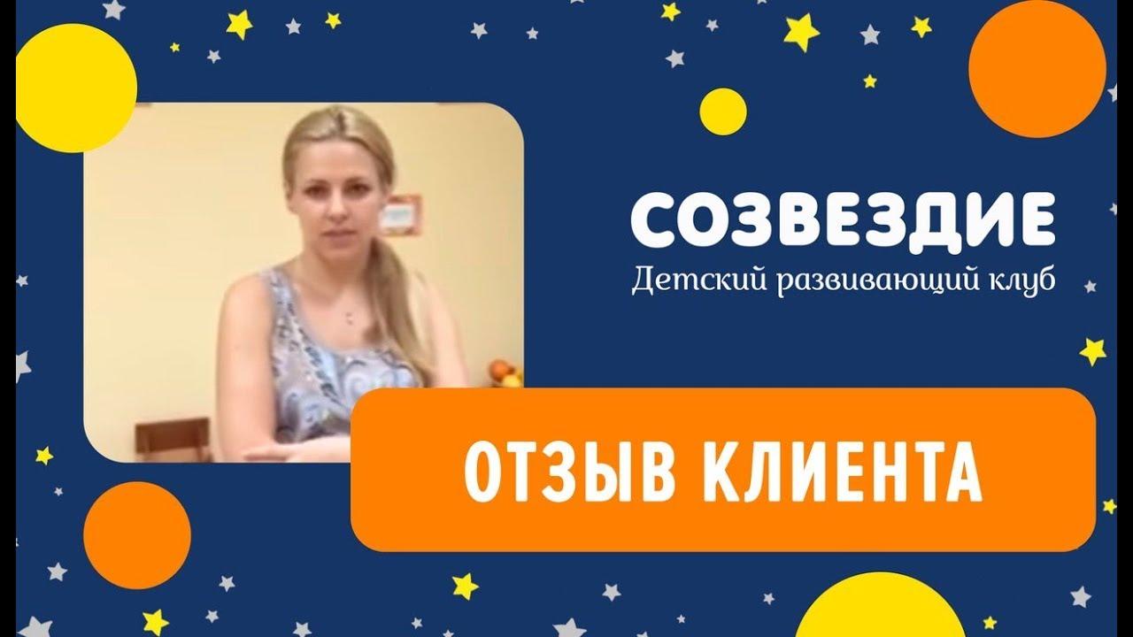 maxresdefault Что Делать, Если Ребенок Не Хочет В Детский Сад   Юлия Василькина