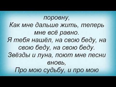 Песня желаю тебе счастья и на лице улыбку текст