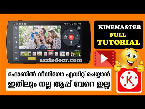 Kinemaster Full Tutorial Malayalam | Kinemaster Pro Video Editor App 2019