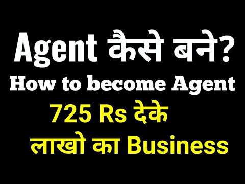 mp4 Insurance Agent Exam Fees, download Insurance Agent Exam Fees video klip Insurance Agent Exam Fees