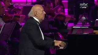 تحميل اغاني عمر خيرت - الارهابي (تيمة حب) - حفلة العلا يناير 2019 MP3
