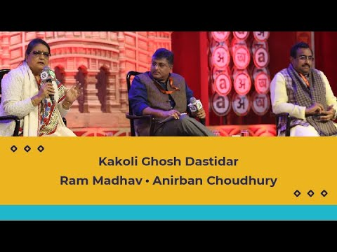 Video of Shri Ram Madhav's Panel Discussion at Arth - Cultural Festival by Zee Media