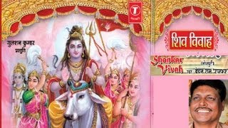 Shiv Vivah Bhojpuri By Bechan Ram Rajbhar Full Mp3 Song I Shiv Vivah