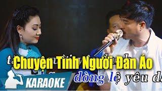 Chuyện Tình Người Đan Áo Karaoke Song Ca - Quang Lập Thúy Hà - Karaoke Nhạc Vàng Song Ca