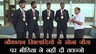भारतीय नौकायन दल की वो प्रेरक कहानी जिससे Asian Games 2018 में जीता Gold