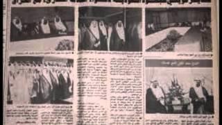 اغاني طرب MP3 اهل الكويت من اغاني غزو صدام لطلال مداح تحميل MP3