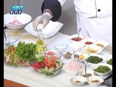 তার্কিশ গ্রীল চিকেন || Jhotpot iftar Ep-26 || ঝটপট ইফতার পর্ব-২৬ || ETV Lifestyle