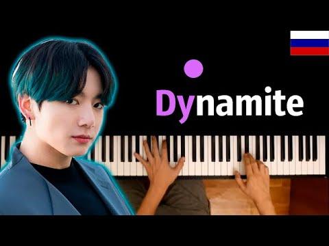 🇷🇺 BTS - Dynamite (НА РУССКОМ) feat. Oksana Fluff ● караоке | PIANO_KARAOKE ● ᴴᴰ + НОТЫ & MIDI