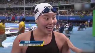 Смотреть онлайн Большое удивление плавчихи в Рио