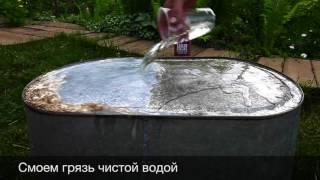 Преобразователь ржавчины СмартКлин-S 1 л. (концентрат) от компании Мир Очистителей - видео