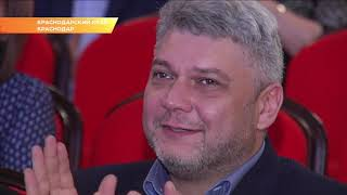 Представителей СМИ Кубани чествовали в краевой столице. Новости Эфкате Сочи