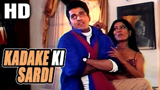 Kadake Ki Sardi | Jaspinder Narula | Jyothi Rana, Hemant Birje