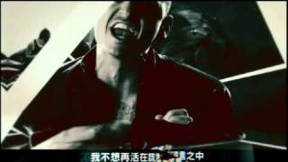 Dead By Sunrise - ''Let Down'' (Monga Version) HD