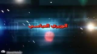 تحميل اغاني الفنان عمر الهدار نعم طيب الأنفاس سهره ابناء المرحوم بدوي زبير MP3