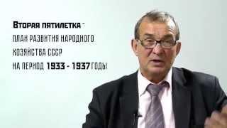 Экономика СССР и Великая Отечественная Война. Часть 4: Кадры решают все!