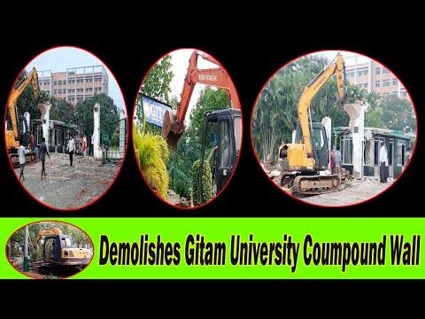 GVMC Officials Demolishes Gitam University Coumpound Wall Visakhapatnam Vizagvision
