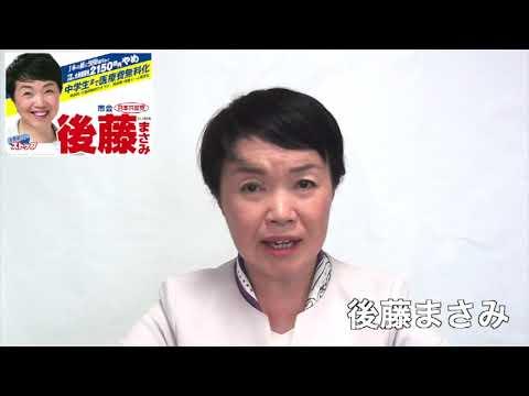 ビデオメッセージ2 母の介護と川崎市の高齢者施策
