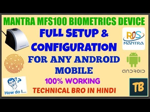 Download Biometric Finger Print Machine Sales Hindi Video 3GP Mp4