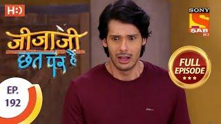 Jijaji Chhat Per Hai - Ep 192 - Full Episode - 3rd October, 2018