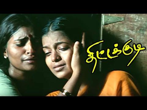 Thittakudi | Thittakudi full movie scenes | Ravi's Inhuman behaviour turns out a big Controversy