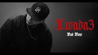 Bad Flow - Lwada3 | باد فلوو - الوداع تحميل MP3
