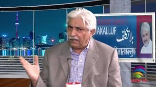 Afaq Khiali exposes Pakistani Mindset Hypocrisy in Bilatakalluf with Tahir Gora @TAGTV