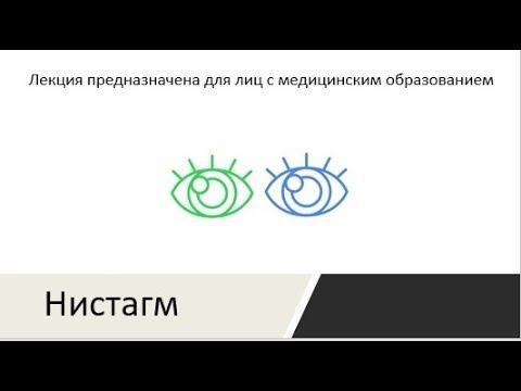Лазерный центр коррекции зрения ханты-мансийск