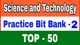 Science and Technology Model Test Paper in telugu || Top - 50 bits from Biotechnolo