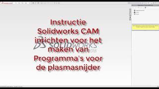 solidworks cam - मुफ्त ऑनलाइन वीडियो