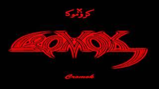 Cromok - I Don't Belong Here HQ