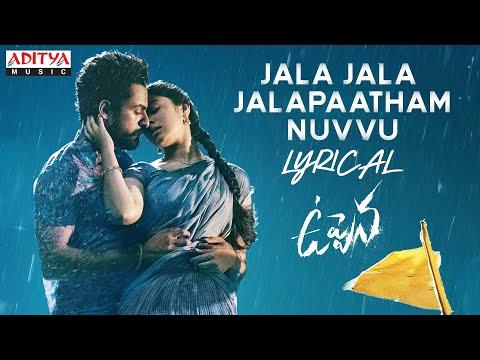 Uppena - Jala Jala Jalapaatham Lyrical Video Song