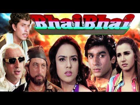 Download Bhai Bhai Full Movie | Hindi Action Movie | Manek Bedi | Ritu Shivpuri | Bollywood HD Movie Mp4 HD Video and MP3