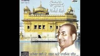 Mohammed Rafi - Har Ko Naam Sada Sukhdai - YouTube