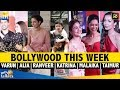 Bollywood This Week | Alia Bhatt, Varun Dhawan, De